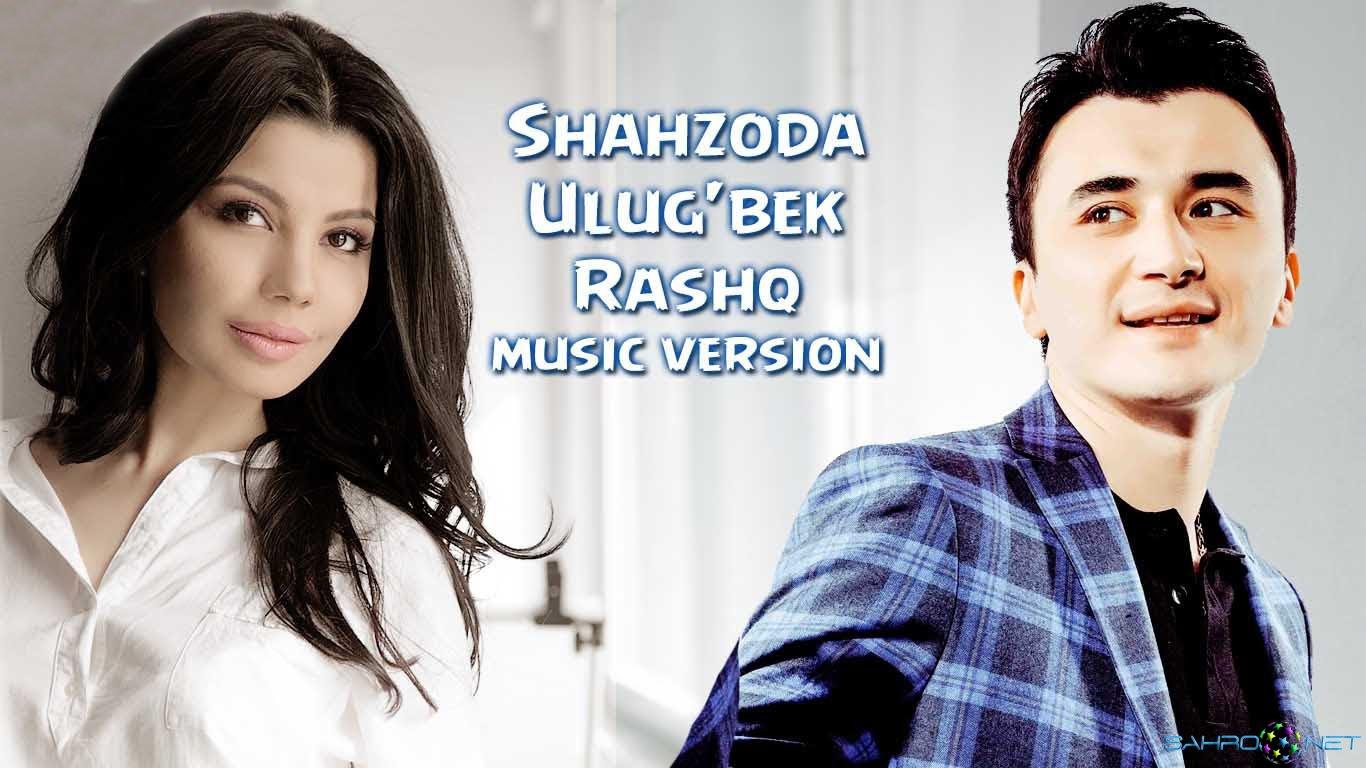 Shahzoda va Ulug'bek Rahmatullayev - Rashq (new music) 2015