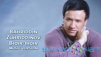 Bahriddin Zuhriddinov - Biqir-biqir (new music)
