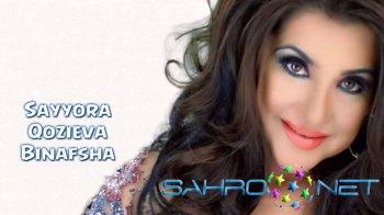 Sayyora Qozieva - Binafsha