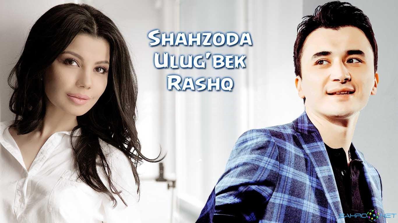 Shahzoda va Ulug'bek Rahmatullayev - Rashq 2015