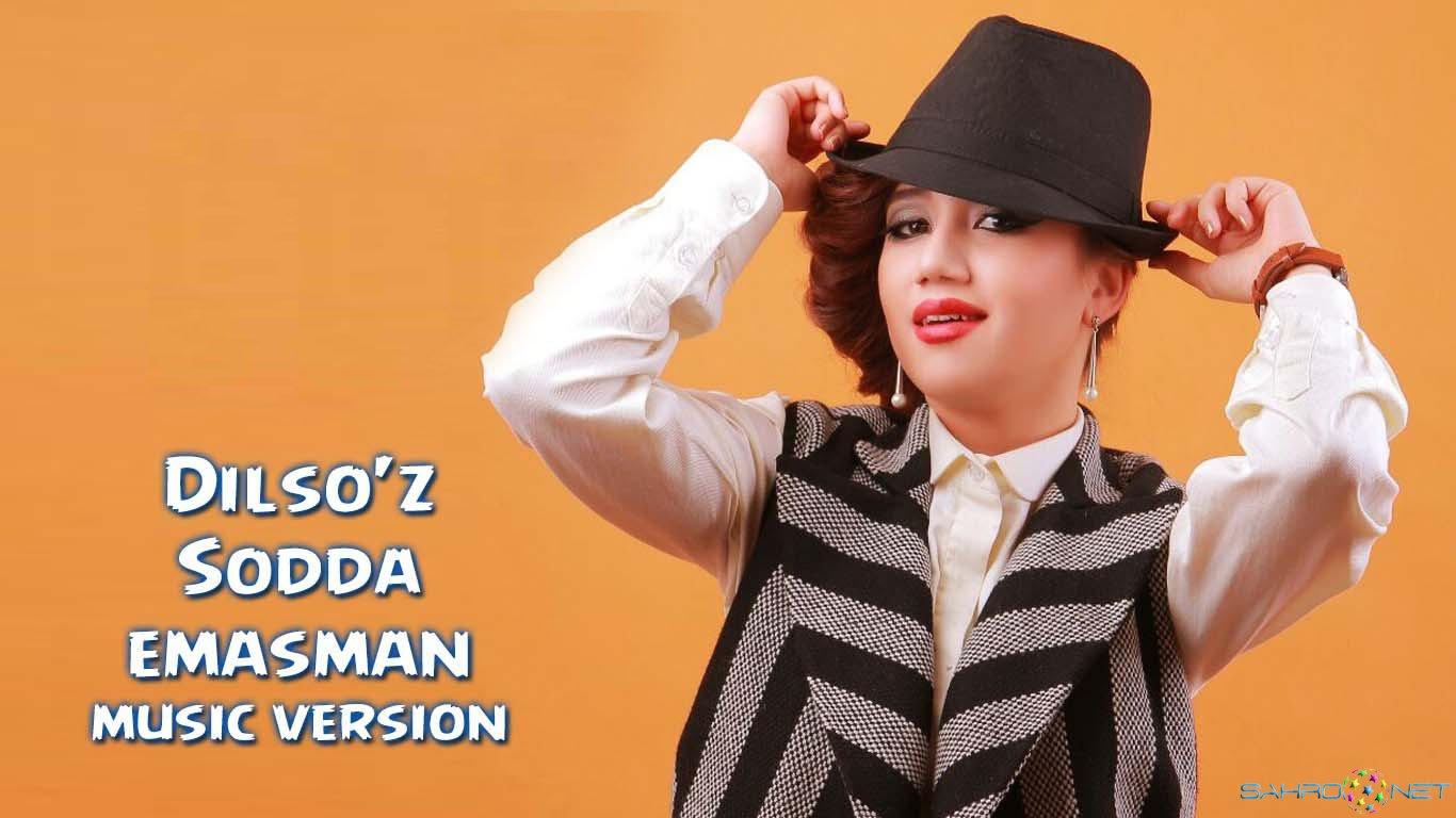 Dilso'z - Sodda emasman (new music) 2015