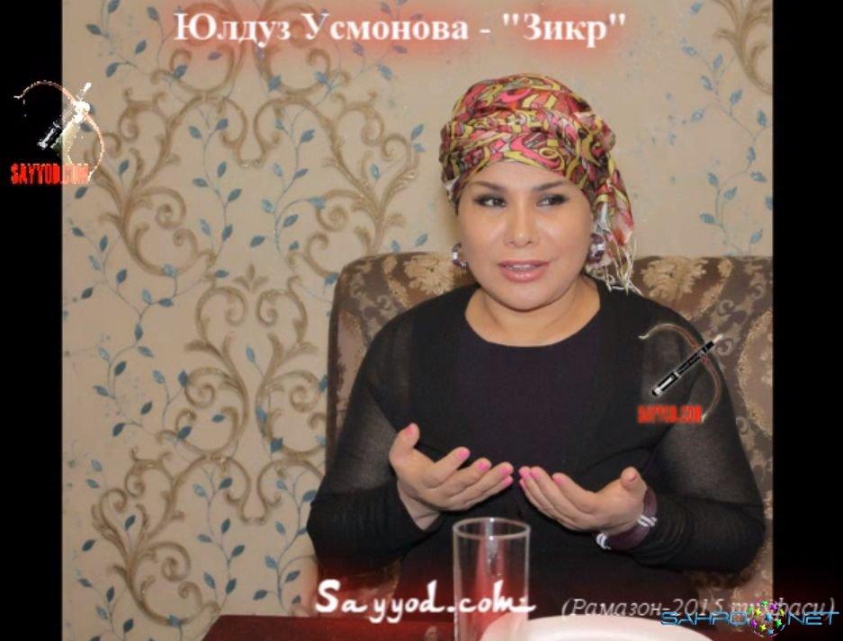 Yulduz Usmonova - Zikr (new music) 2015