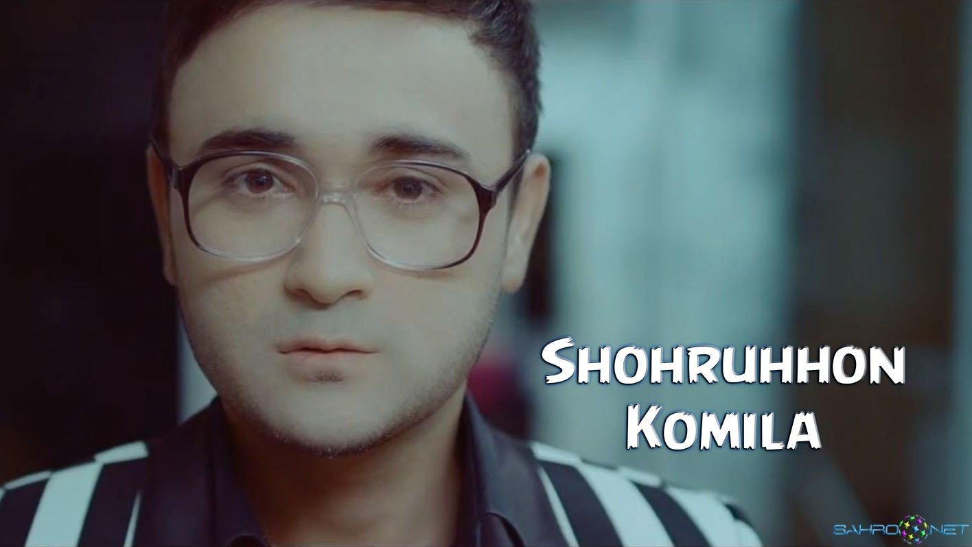 Шохруххон-Комила киз / Shohruhxon - Komila qiz 2015 скачать бесплатно