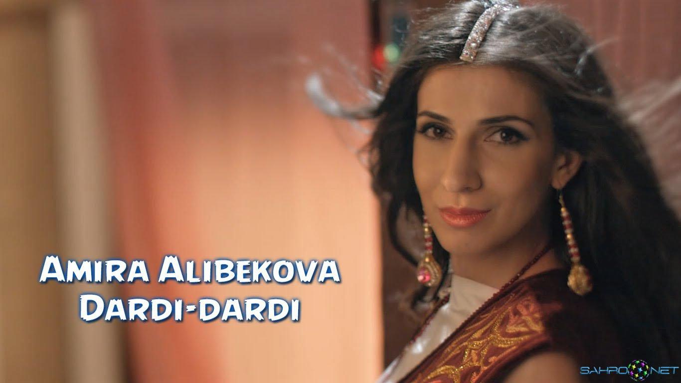 Amira Alibekova - Dardi-dardi 2015 скачать бесплатно