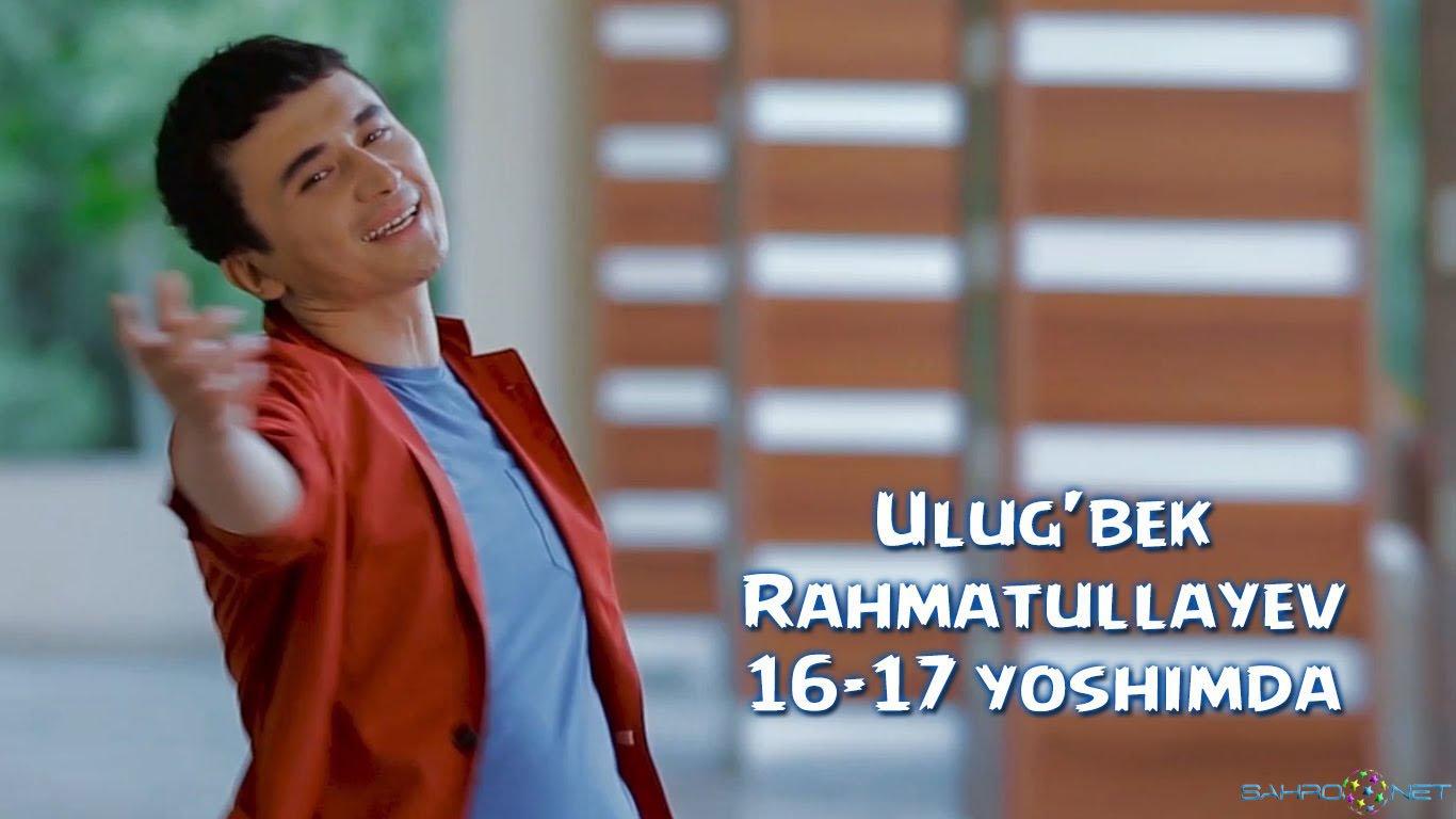Ulug'bek Rahmatullayev - 16-17 yoshimda 2015 Улугбек Рахматуллаев 2015 клиплари скачать бесплатно