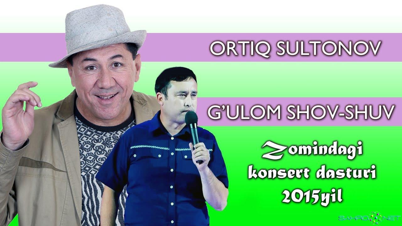 Ortiq Sultonov va G'ulom SHOV-SHUV - Zomindagi konsert dasturi 2015