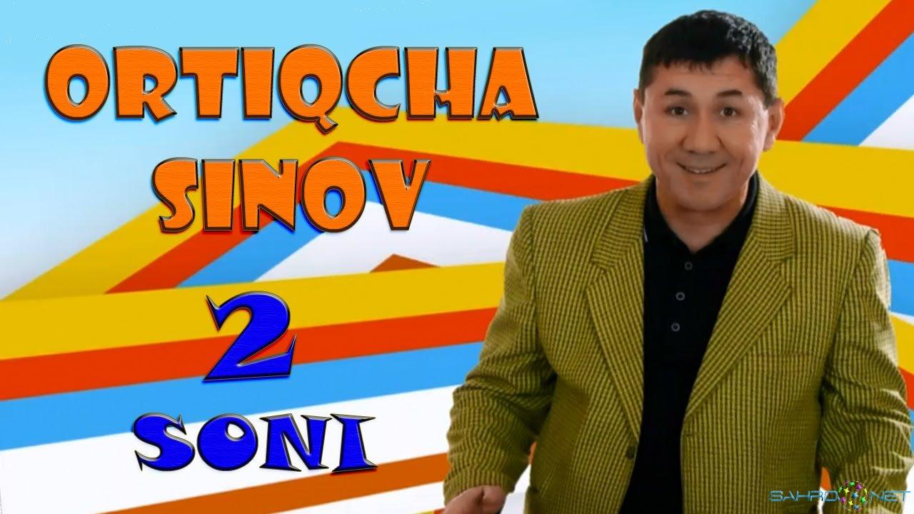Ortiqcha sinov - 2 soni/2015 Янги Узбек Комедия