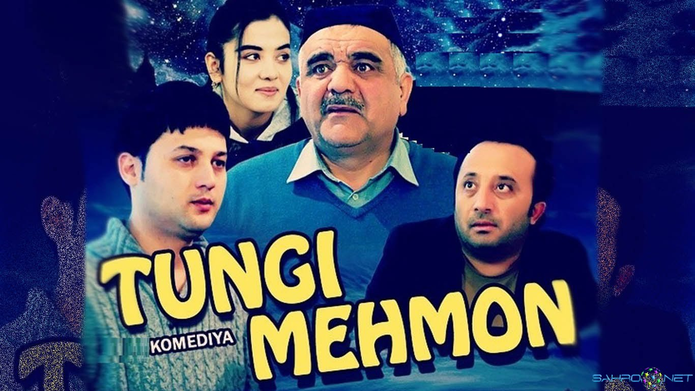 Tungi mehmon / Neyub Мехмон 2015 Узбек Кино Янгилари