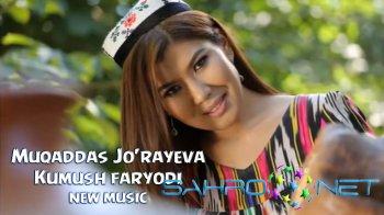 Muqaddas Jo'rayeva - Kumush faryodi (new music)