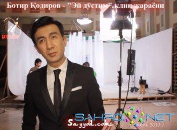 Botir Qodirov - Ey dostim (klip jarayoni)