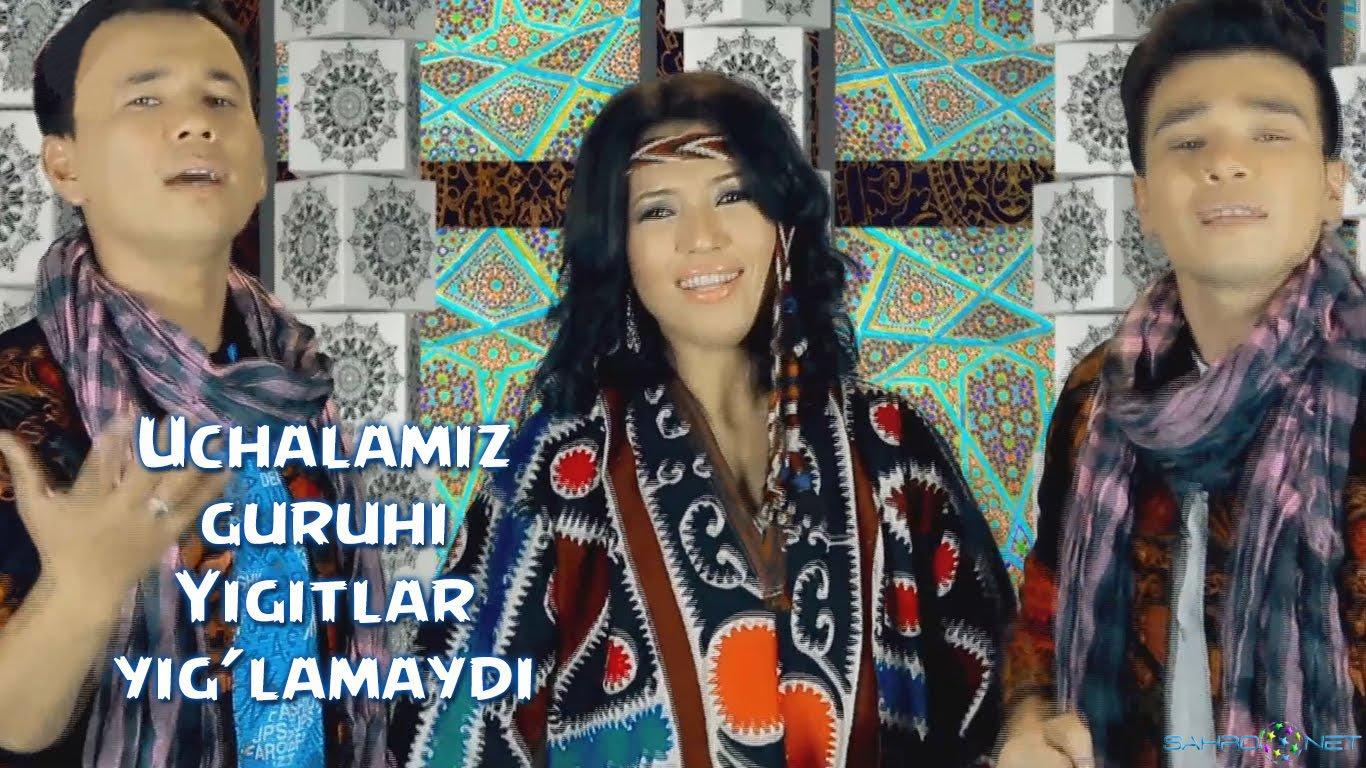 Uchalamiz guruhi - Yigitlar yig'lamaydi 2015 Янги Узбек Клип Скачать Бесплатно