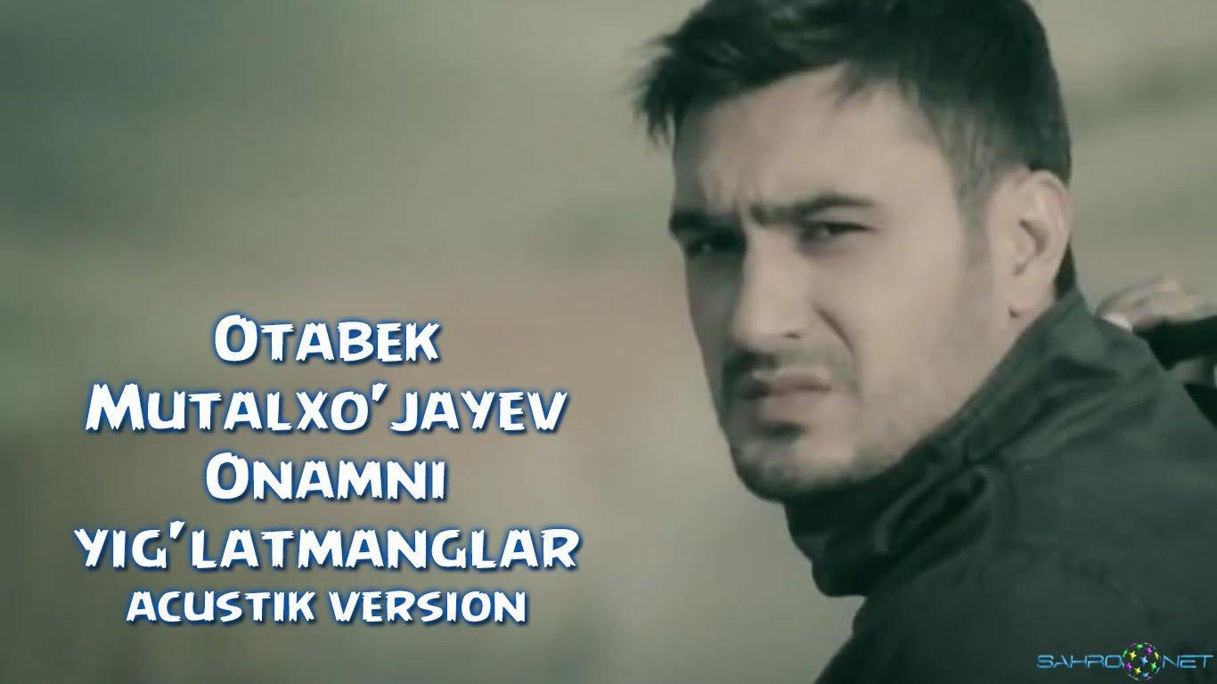 Otabek Mutalxo'jayev - Onamni yig'latmanglar (acoustiс version) 2015