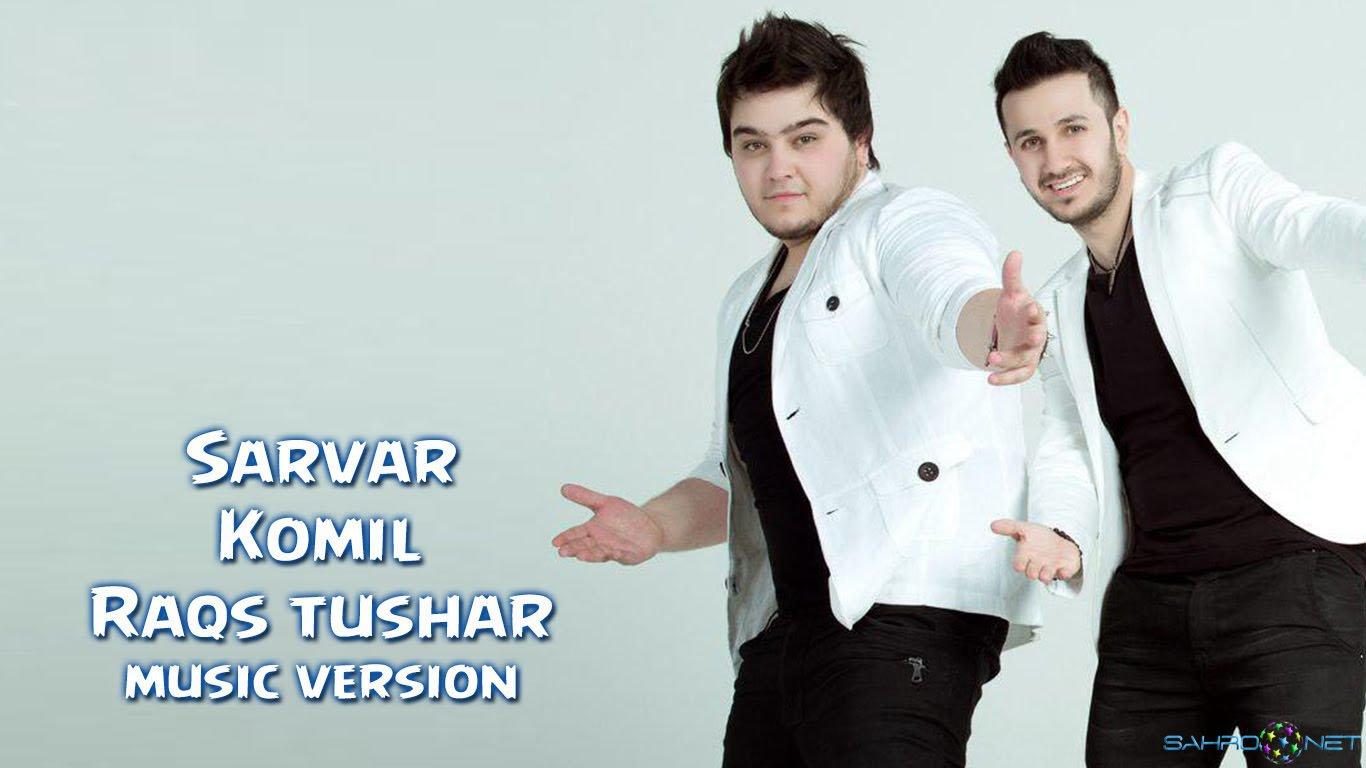 Sarvar va Komil - Raqs tushar (new music) 2015
