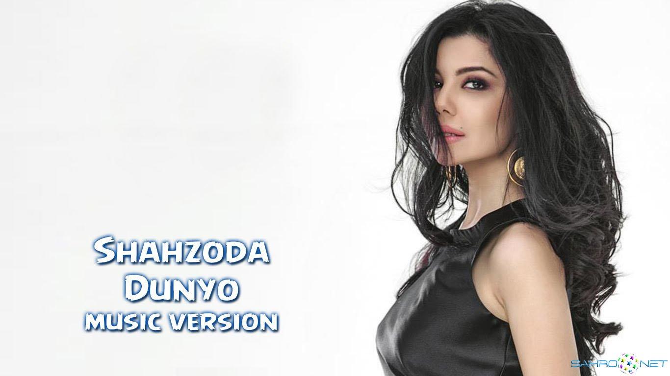Shahzoda - Dunyo (new music) скачать УЗБ MP3LAR