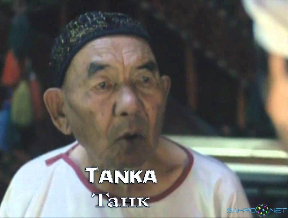 Tanka / Танк 2002 смотреть Узбекский фильм на узбекским и русском языках