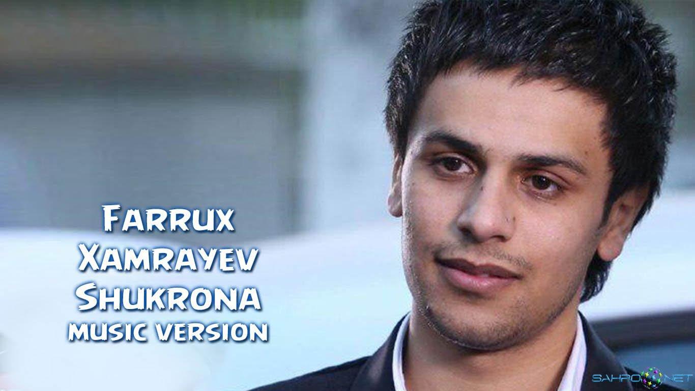 Farrux Xamrayev - Shukrona 2015 скачать бесплатно