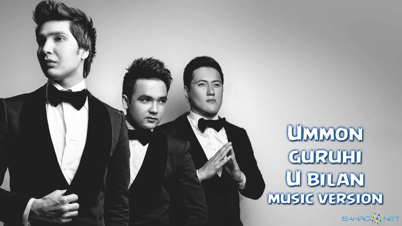 Ummon guruhi - U bilan (new music) 2015
