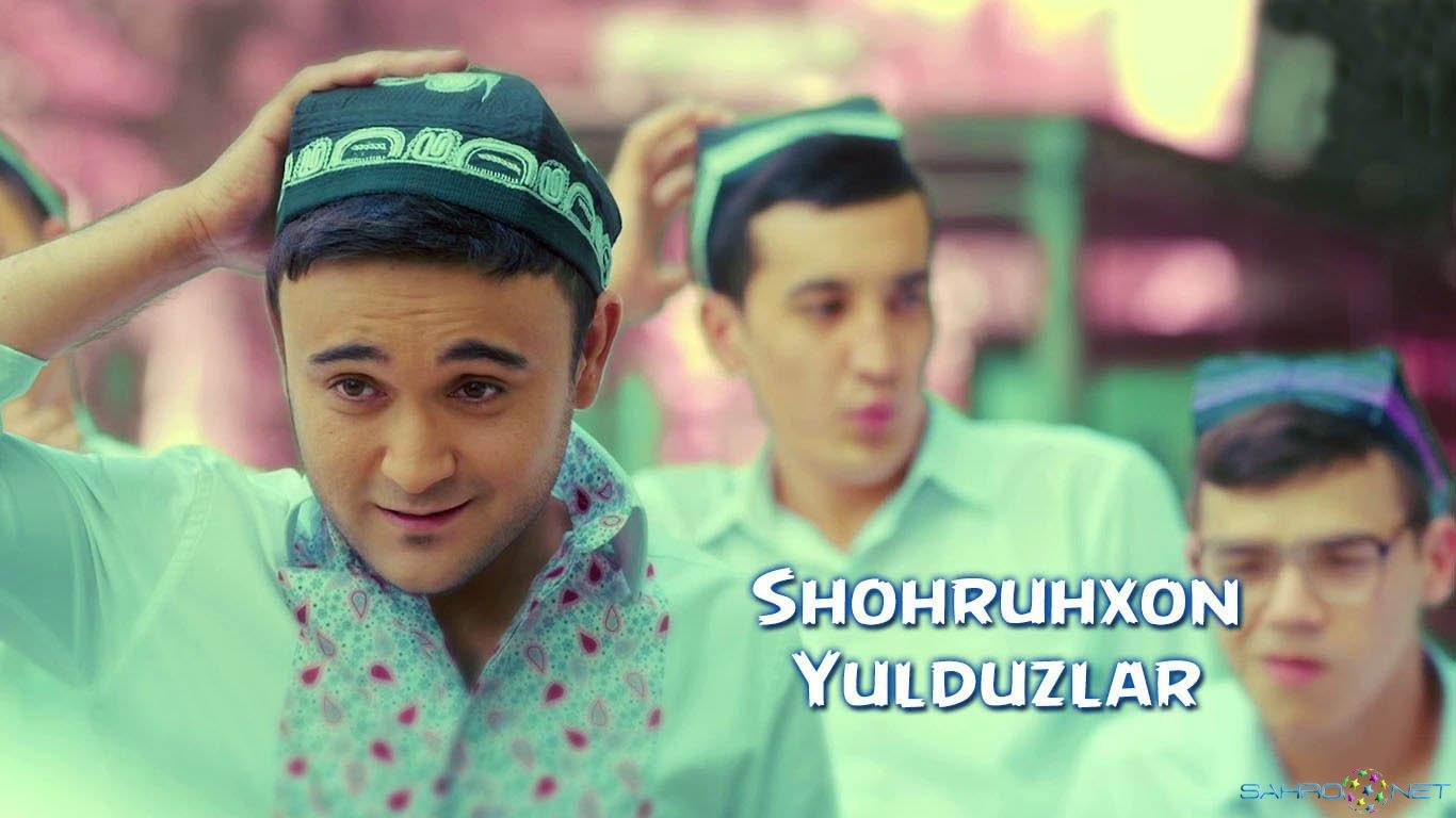 Узбек видйо сикачат 9 фотография