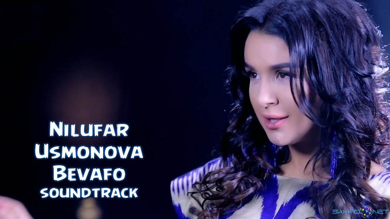 Nilufar Usmonova - Bevafo 2015 O`zbek Klip Yangilari