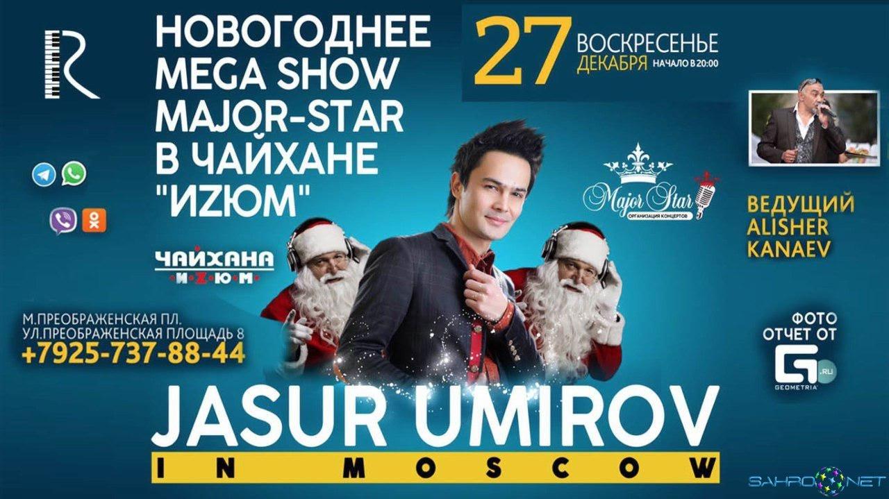"Жасур Умиров 2016 ""Новогоднее Мега Шоу"" Афиша"