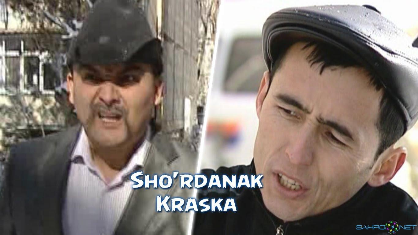 Sho'rdanak 2015 Uzbekcha Qiziqarli videolar