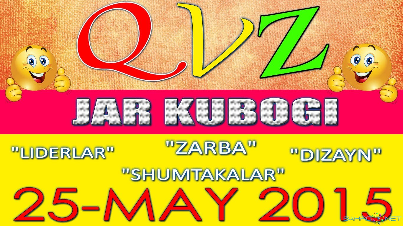 QVZ 2016 - Jar kubogi 25-may-2015