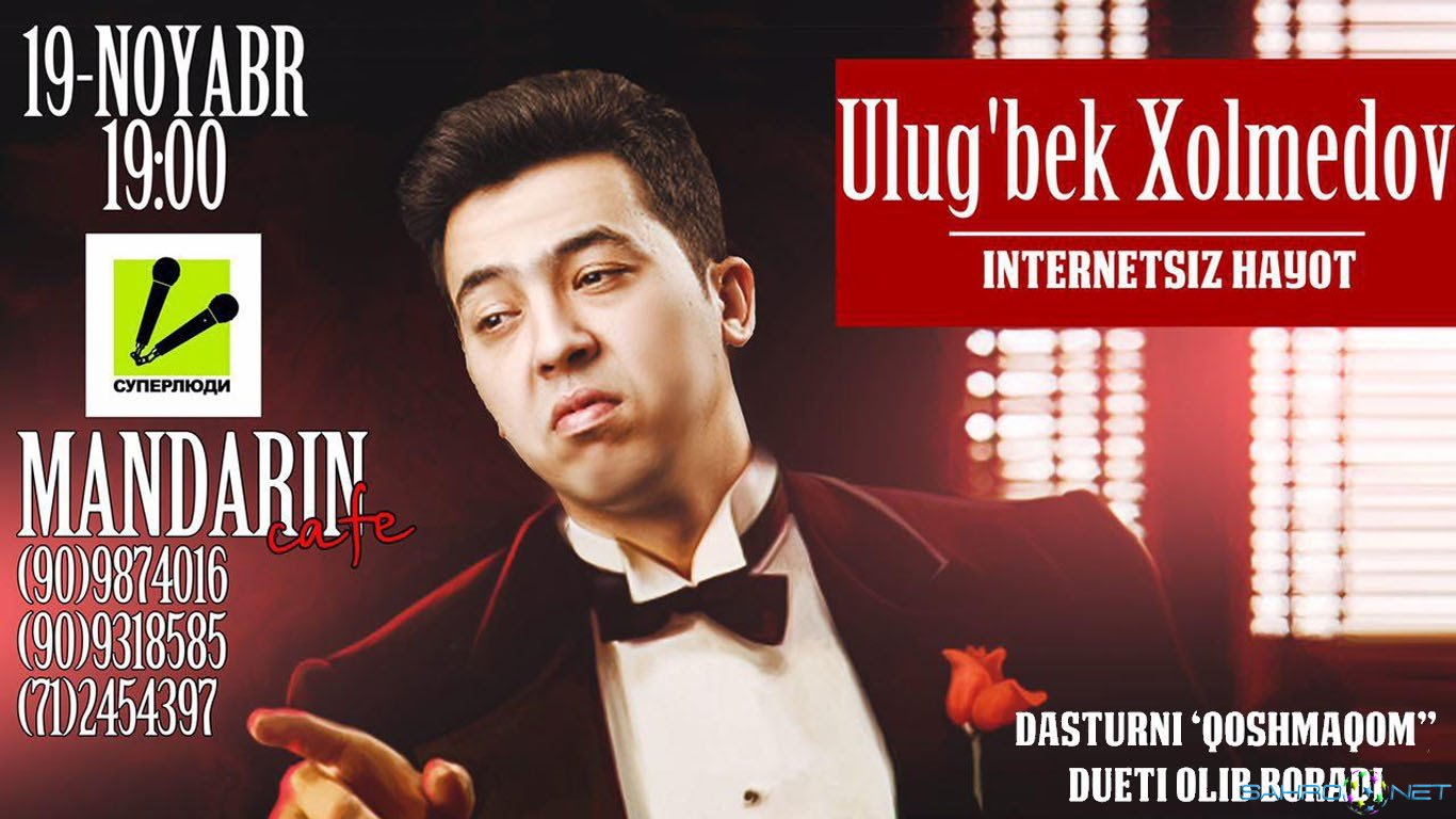 "Ulug'bek Xolmedov 2016 - ""Internetsiz hayot"" konsert dasturi 2015"