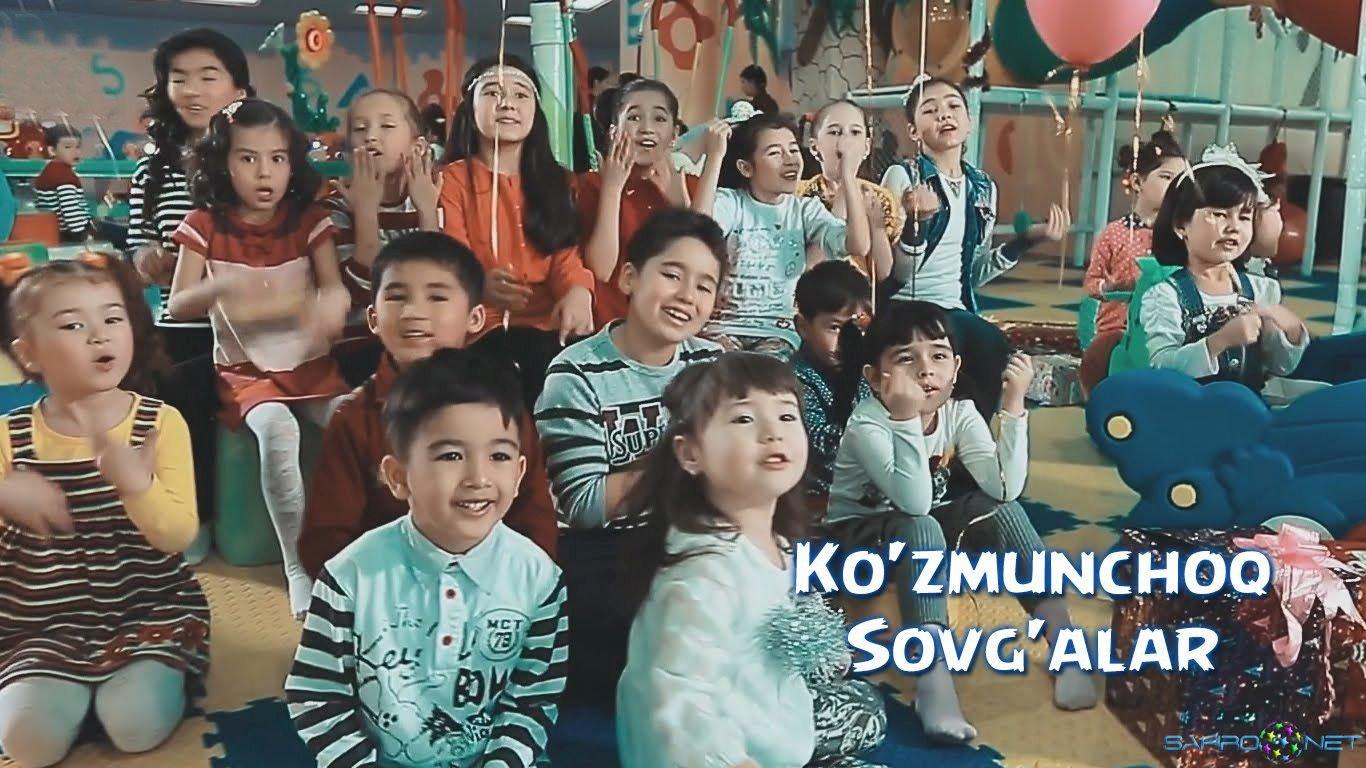 Ko'zmunchoq - Sovg'alar Yangi uzbek klip 2016