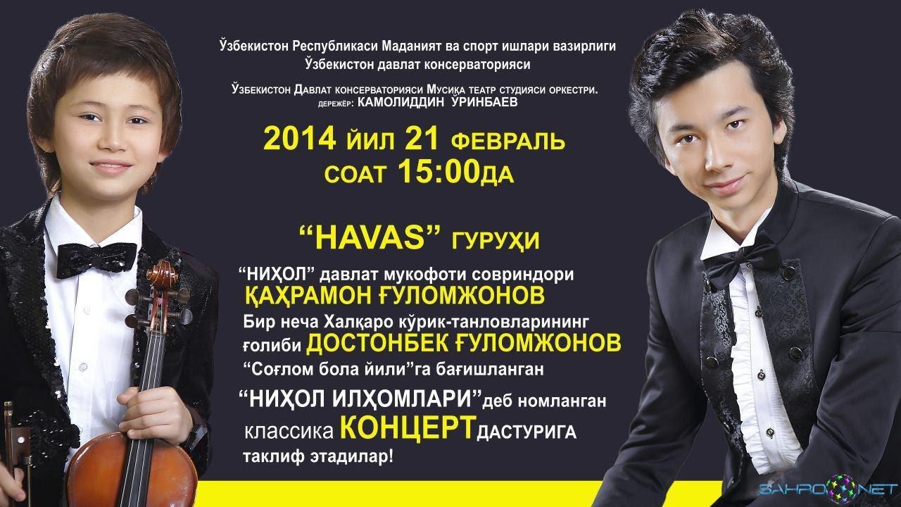 Havas guruhi - Klassika konsert dasturi 2014