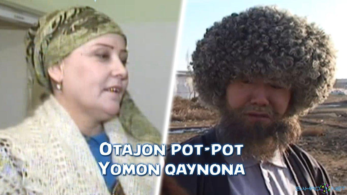 Otajon pot-pot - Yomon qaynona 2016