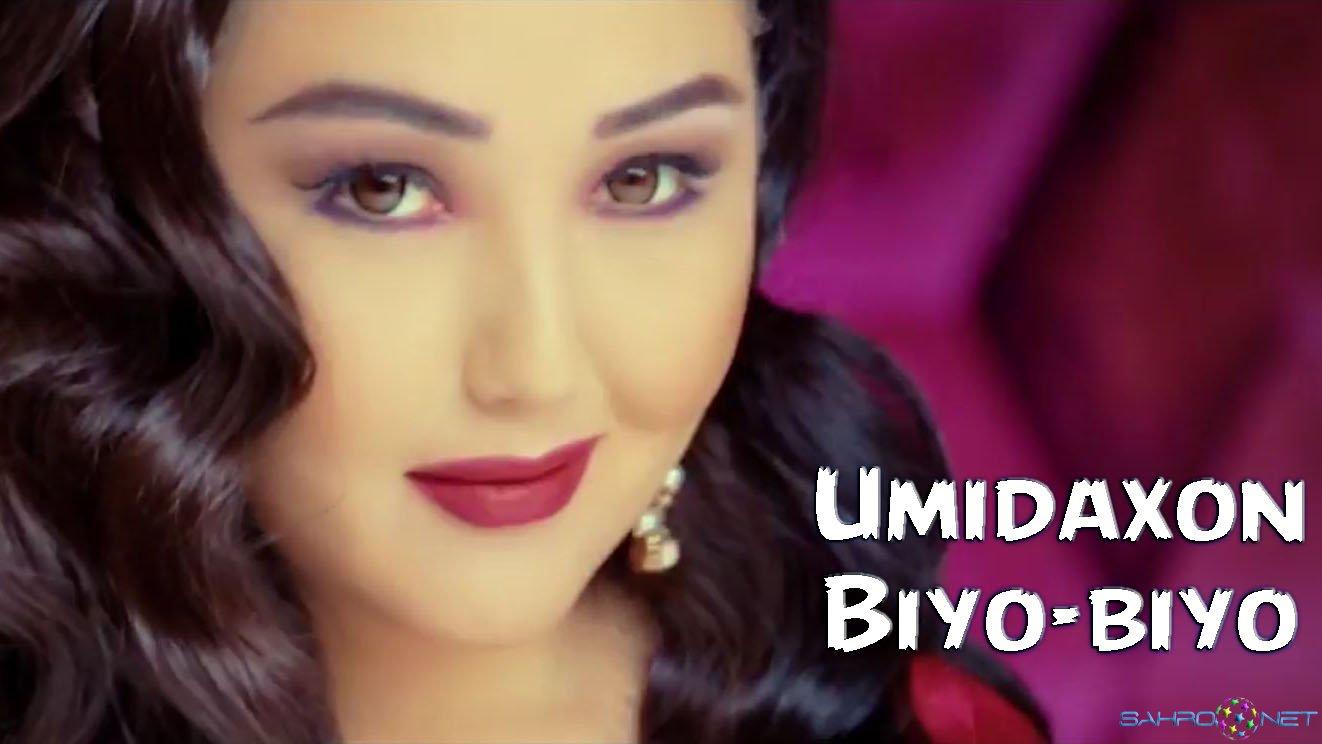 Umidaxon 2016 Biyo-biyo узбек клип
