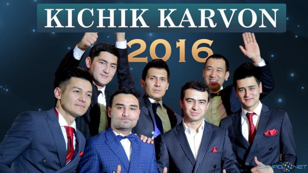 узбек кансерт кчиккарвон 2016 идеальны для свадьбы