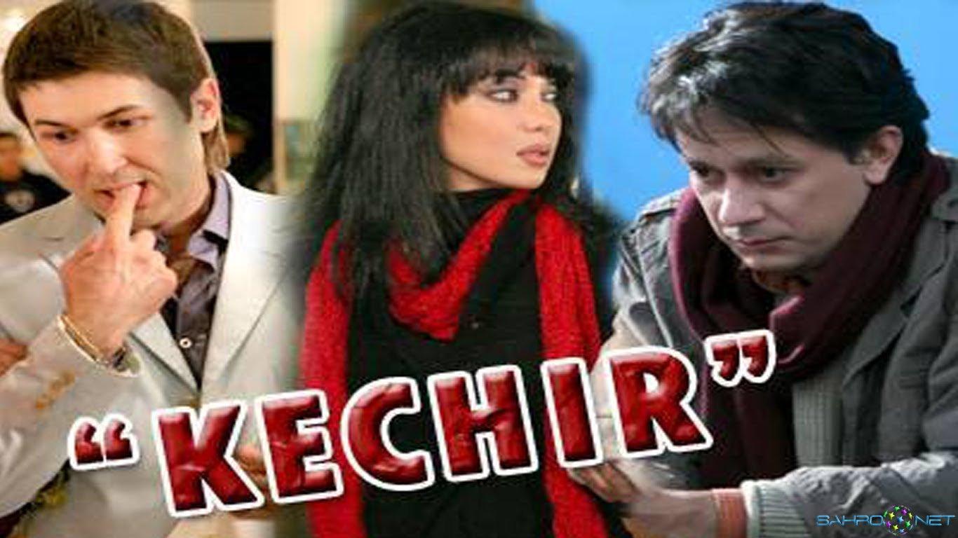Kechir / Прости Узбек кино на русском языке онлайн