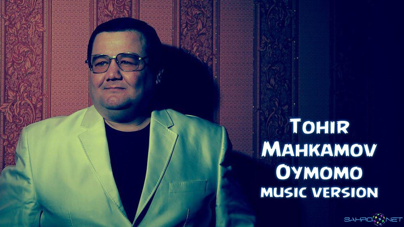 Tohir Mahkamov 2016 - Oymomo (new music)