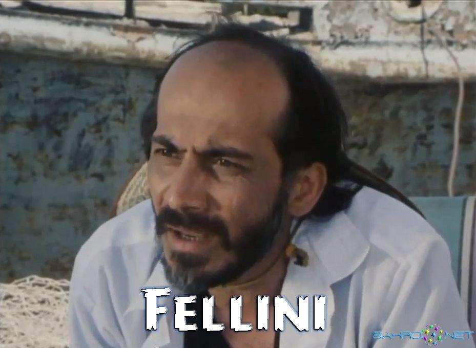 Fellini / Феллини узбек кино фильм онлайн
