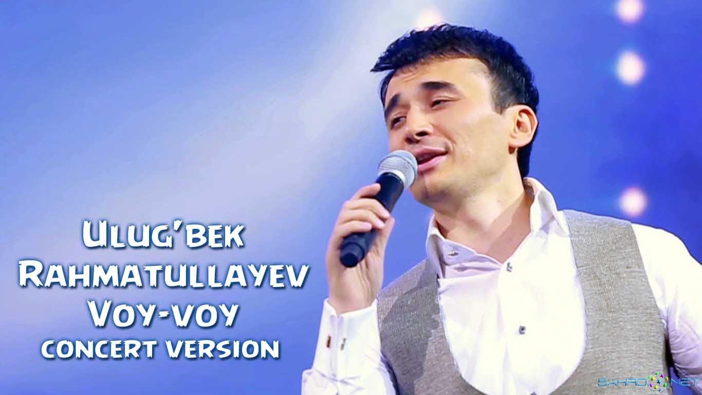Ulug'bek Rahmatullayev - Voy-voy (konsert version) 2016