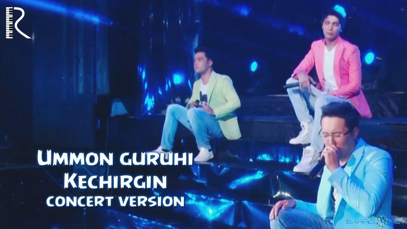 Ummon guruhi - Kechirgin (konsert version) 2016