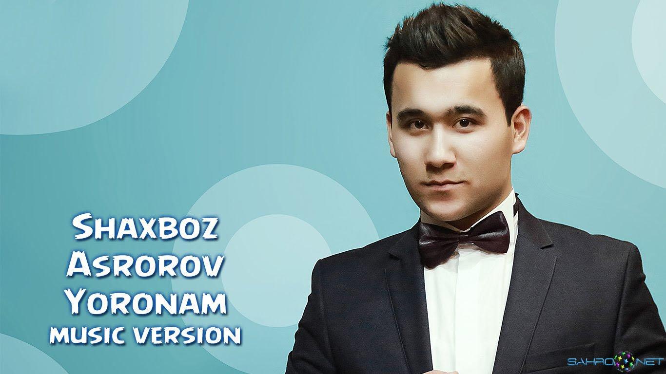 Shaxboz Asrorov - Yoronam (new music) скачать