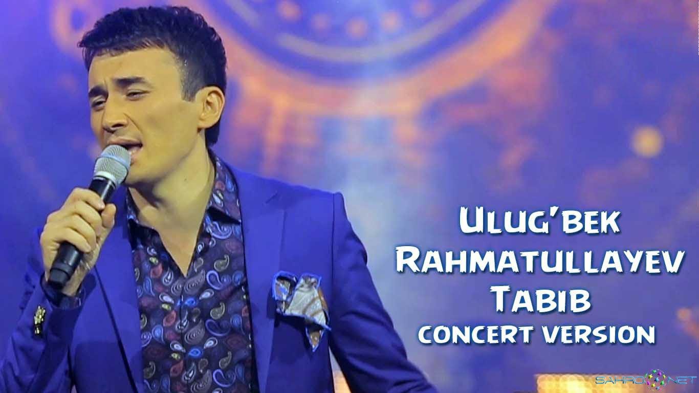 Ulug'bek Rahmatullayev - Tabib (konsert version) 2016