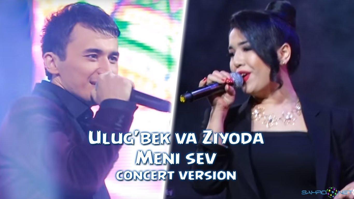 Ulug'bek Rahmatullayev va Ziyoda - Meni sev 2016