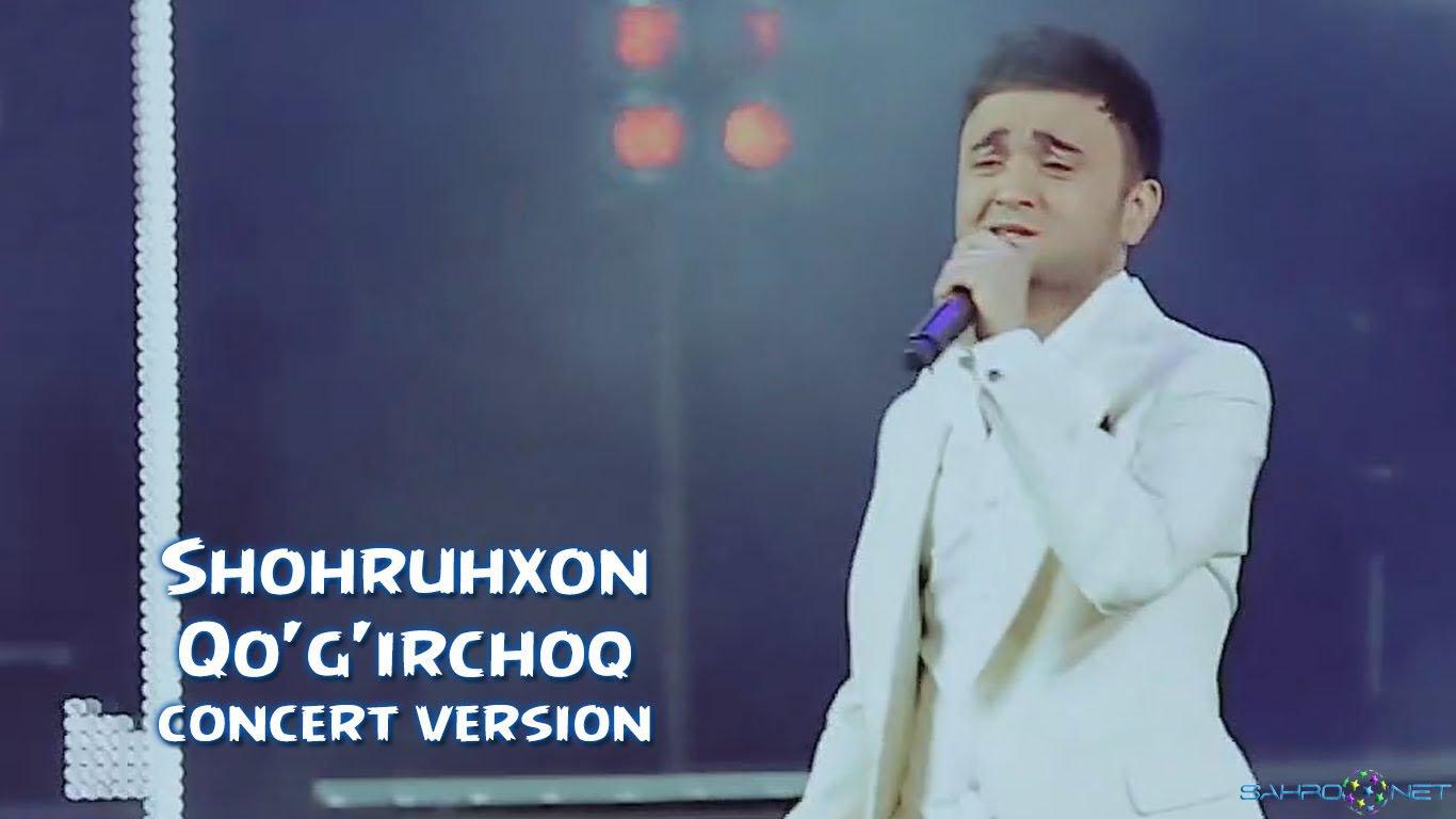 Shohruhxon - Qo'g'irchoq (konsert version) 2016