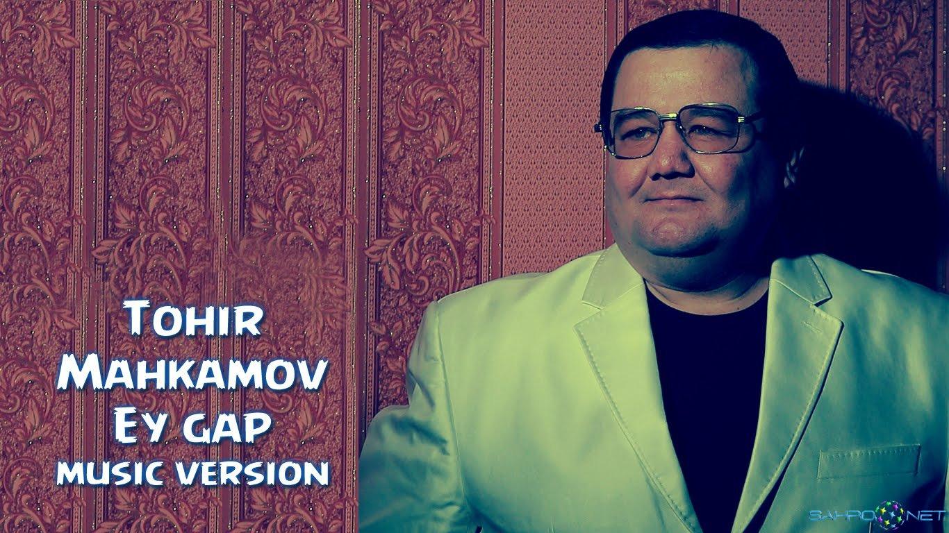 Tohir Mahkamov 2016- Ey gap (new music скачать бесплатно )