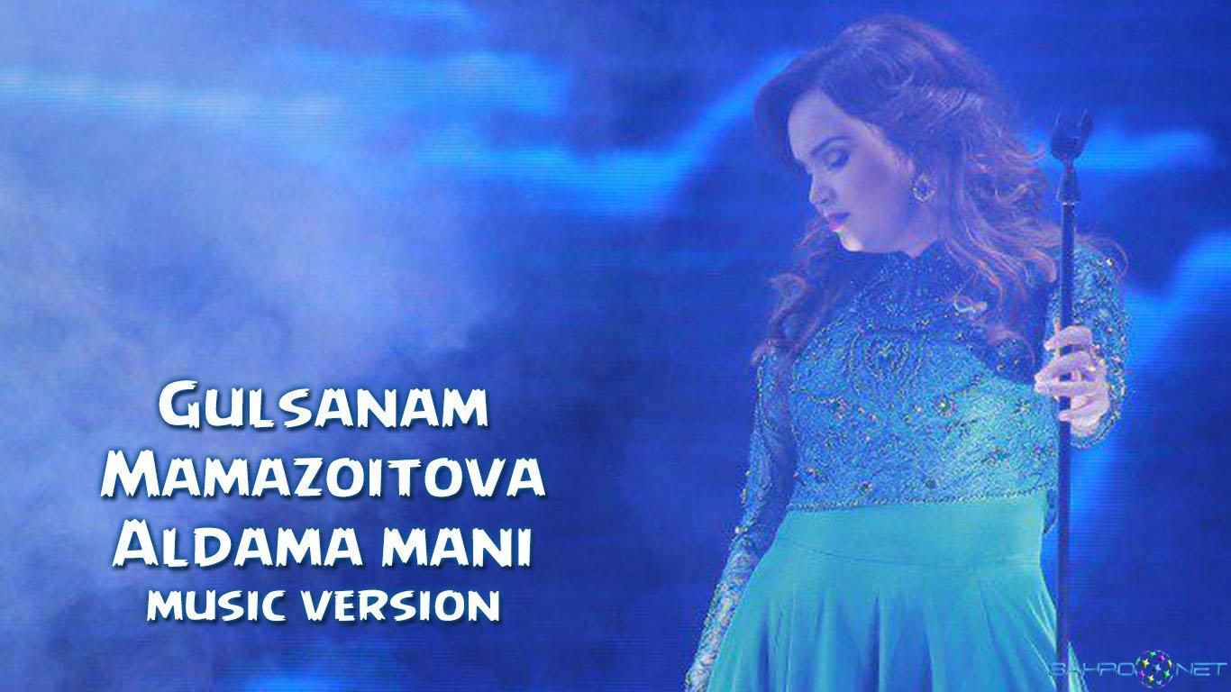 Gulsanam Mamazoitova 2016 - Aldama mani (new music)
