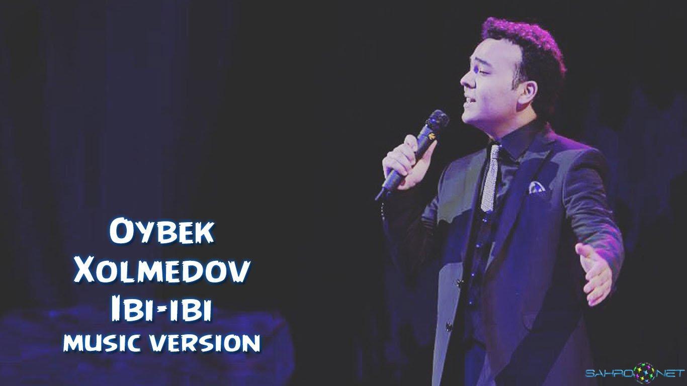 ОЙБЕК ХОЛМЕДОВ MP3 СКАЧАТЬ БЕСПЛАТНО