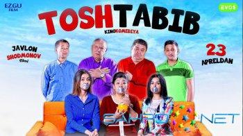 Tosh tabib / ��� �������� (treyler)