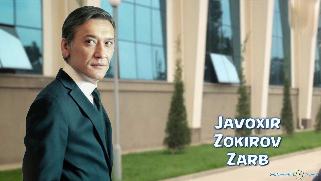 Javoxir Zokirov - Zarb O`zbek Yangi klip 2016