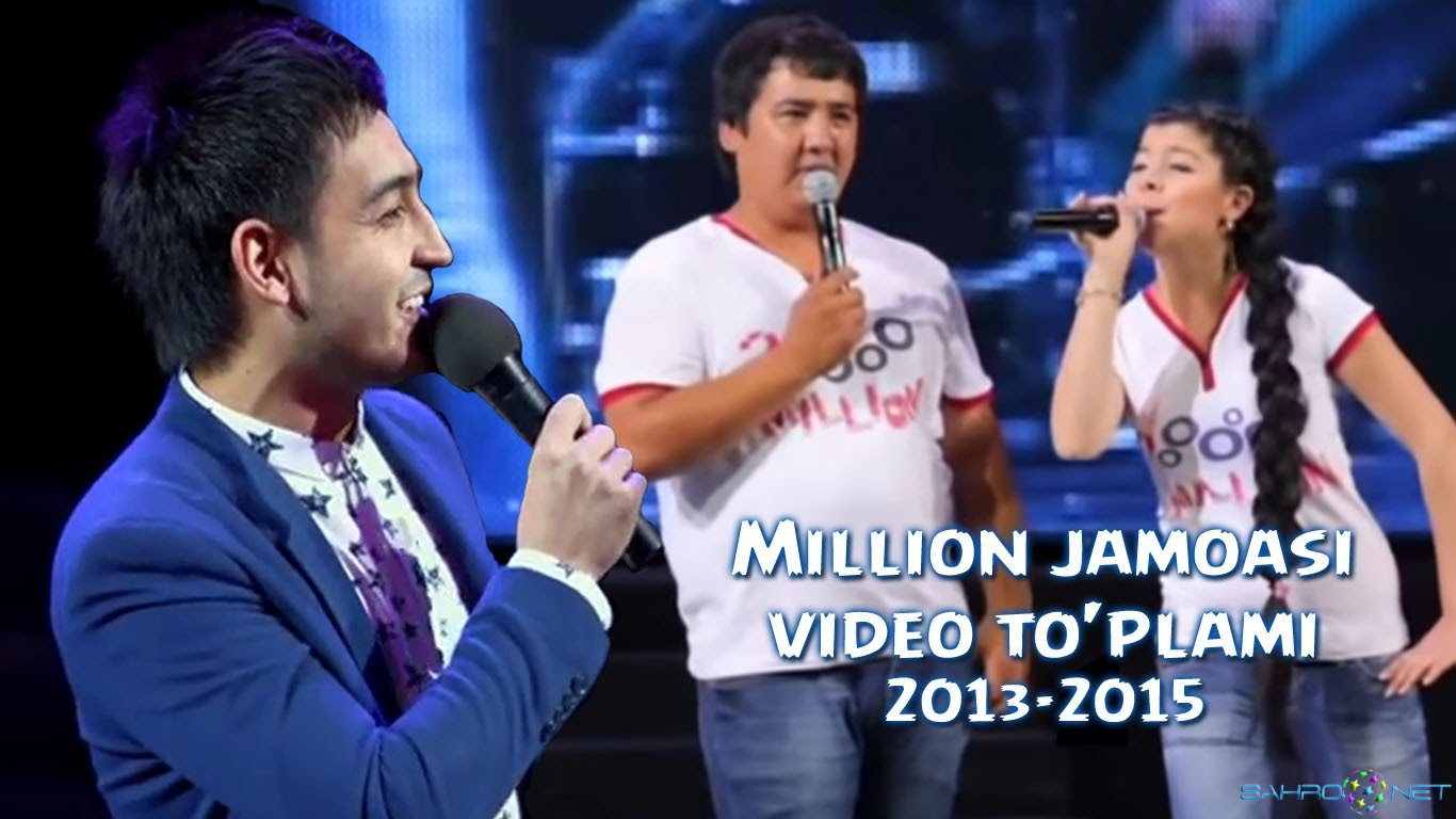 Million jamoasi Янги Видеолар топлами