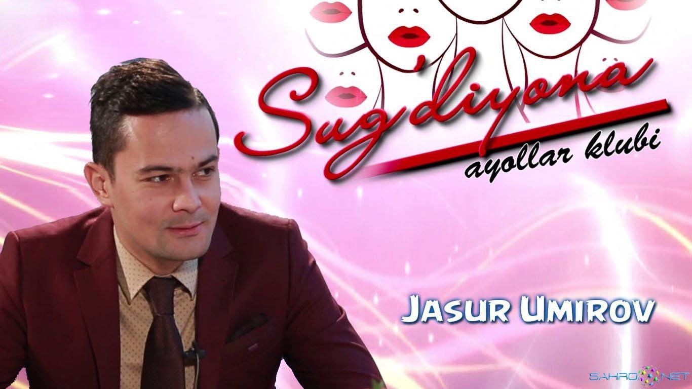 Sug'diyona ayollar klubi - Jasur Umirov 2016