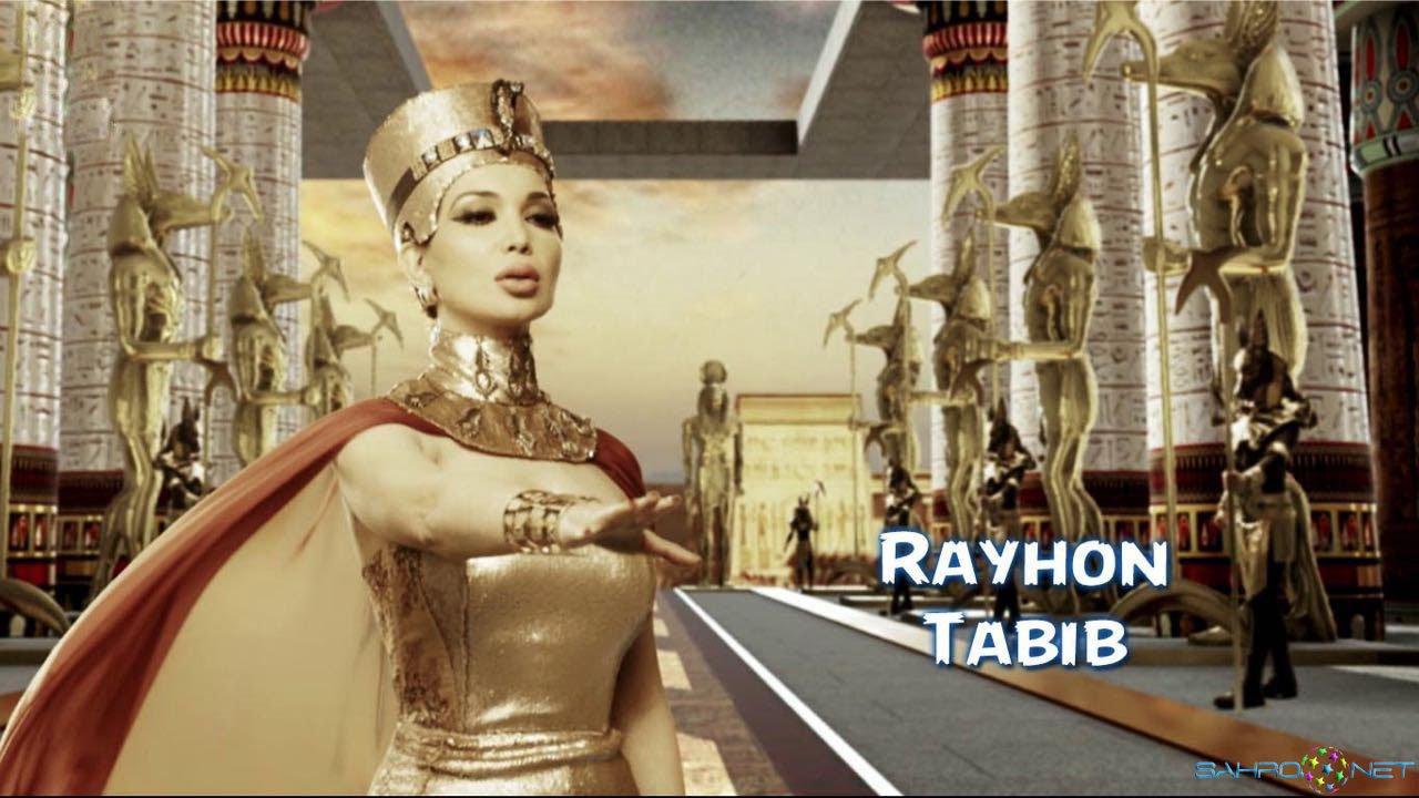 Rayhon - Tabib 2016 Узбек Клип Янгилари
