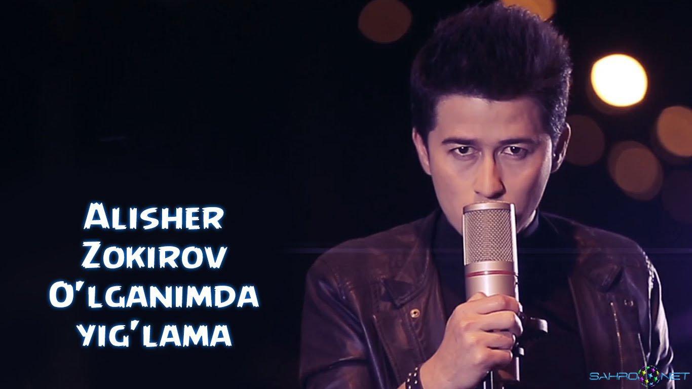 Alisher Zokirov - O'lganimda yig'lama 2016 узбек,клип,янгилари